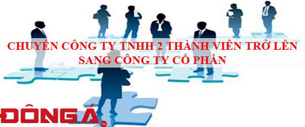 chuyen-cong-ty-tnhh-2-thanh-vien-tro-len-sang-cong-ty-co-phan