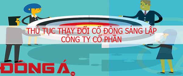 thay-doi-co-dong-sang-lap-cong-ty-co-phan