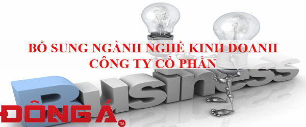 bo-sung-nganh-nghe-kinh-doanh-cong-ty-co-phan