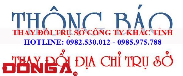 thay-doi-tru-so-cong-ty-khac-tinh
